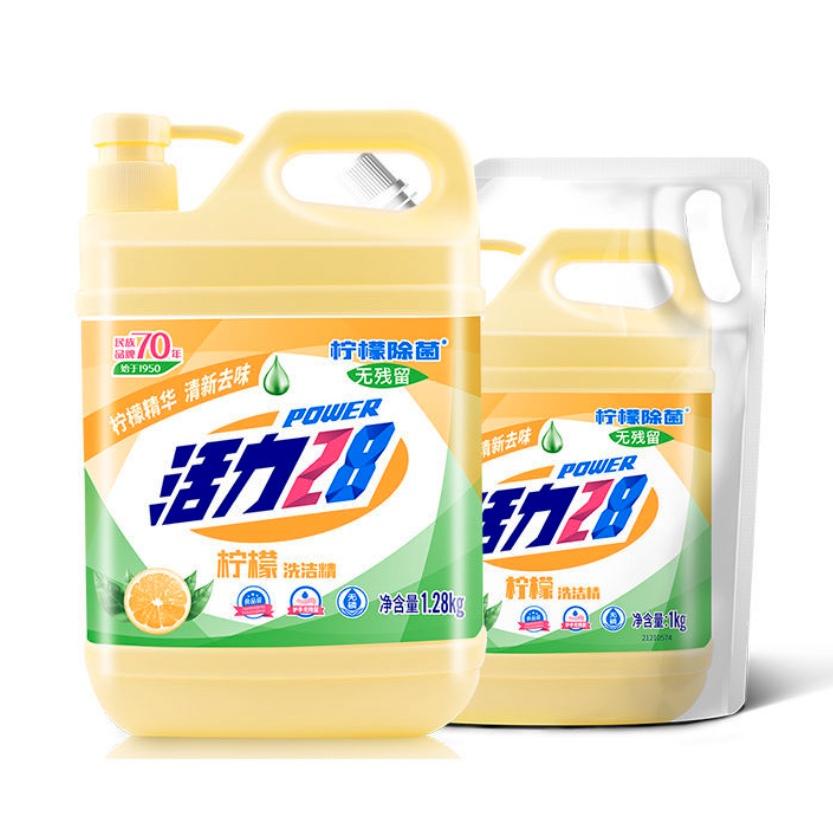 活力28 柠檬洗洁精 1.28kg+1kg