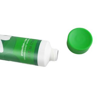 herbacin 贺本清 经典手部系列小甘菊经典护手霜 75ml