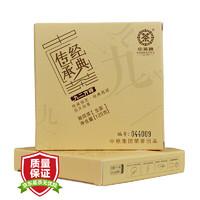 Chinatea 中茶 2018年九二方砖生茶砖   125g