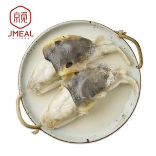 京觅 中洋白汁河豚鱼    1.5kg(汤汁+鱼)2条装