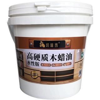 切瑞西 高硬质木蜡油防腐涂料 覆盖白色 1L