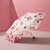 PLUS会员:BANANA UNDER 蕉下 口袋款 五折黑胶太阳伞