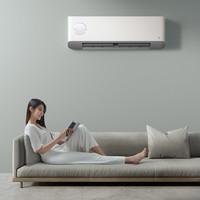 MIJIA 米家 米家新风空调 1.5匹 变频 新一级能效