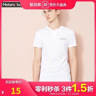 Meters bonwe 美特斯邦威 美特斯邦威短袖T恤男士简约百搭夏装舒适修身针织t恤