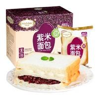 玛呖德  紫米奶酪面包 770g