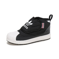 adidas 阿迪达斯 儿童经典贝壳头魔术贴休闲运动鞋