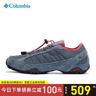 Columbia 哥伦比亚  2021春夏新品女鞋户外轻便透气休闲徒步鞋DL1195