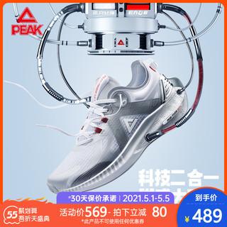 PEAK 匹克 匹克男鞋态极3.0pro运动鞋男2021春夏新款网面透气轻便跑步鞋男女