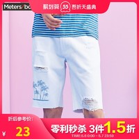 Meters bonwe 美特斯邦威 [3件1.5折]美特斯邦威牛仔短裤男夏季椰树印花小破洞牛仔裤