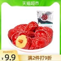 好想你 新疆特产大红枣干灰枣免洗即食零食枣子