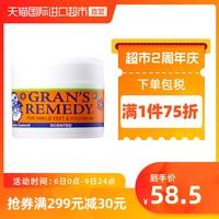 新西兰Gran's remedy老奶奶臭脚粉除运动鞋臭止脚汗臭 花香味50g