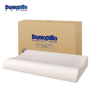 DUNLOP 邓禄普 低波浪枕 斯里兰卡进口天然乳胶枕头 人体工学 快速回弹 呵护颈椎枕  天然乳胶含量96%