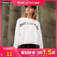 Meters bonwe 美特斯邦威 美特斯邦威卫衣女春季时尚韩版潮流学生女休闲印花卫衣