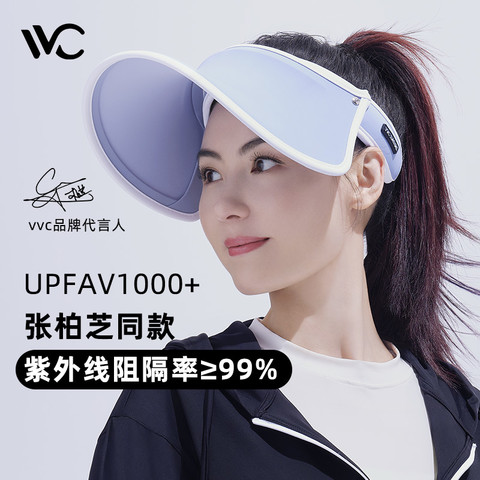 VVC  防晒帽女空顶防紫外线全脸遮阳帽太阳帽子运动夏季骑车大帽檐