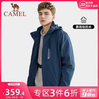 CAMEL 骆驼 骆驼户外冲锋衣男女服装潮牌防风防水外套三合一可拆卸加绒两件套