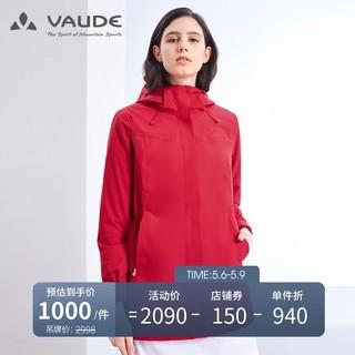 VAUDE 巍德 巍德(VAUDE) 户外运动女款棉内胆三合一防水透气抗寒保暖冲锋衣