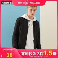 Meters bonwe 美特斯邦威 美特斯邦威夹克男春季韩版时尚潮流拼接休闲棒球夹克男