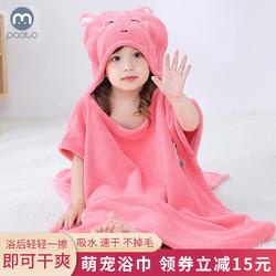 婴儿浴巾斗篷带帽新生儿童男女宝宝洗澡吸水速干浴袍可穿裹毛巾被