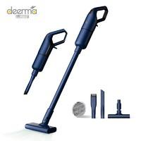 Deerma 德尔玛 德尔玛(Deerma)DX1000 小型家用立式吸尘器手持吸尘机宠物家庭适用 宝石蓝