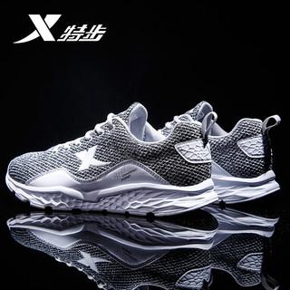 XTEP 特步  特步男鞋运动鞋男2021夏季新款网面透气休闲鞋子正品动力巢跑步鞋