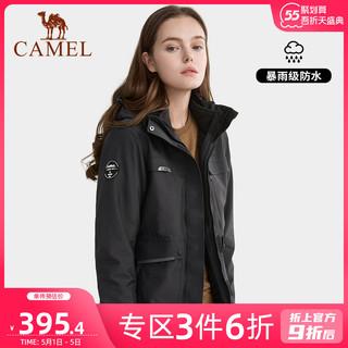 CAMEL 骆驼  骆驼户外冲锋衣男女服装加绒加厚三合一可拆卸两件套防风潮牌外套
