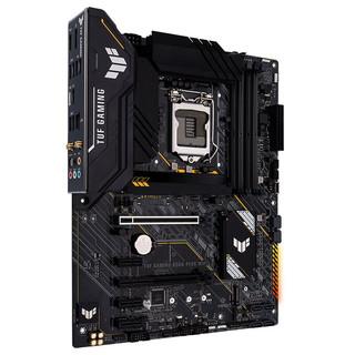 华硕(ASUS)TUF GAMING B560-PLUS WIFI 主板 支持 CPU 11600KF/11400F/10600KF/10400F(Intel B560/LGA 1200)