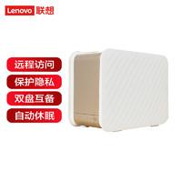 Lenovo 联想 T2 个人云存储 NAS网络存储服务器 双盘位 4TB*2