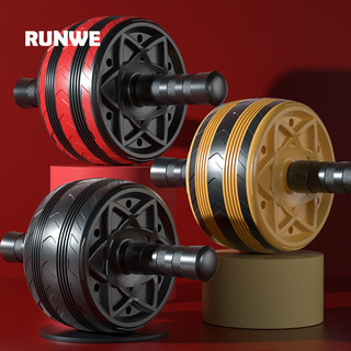 RUNWE 朗威  健腹轮腹肌滚轮速成神器男收腹推轮运动健身器材家用女瘦肚子