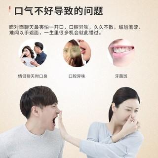 六必治 清口气牙膏防蛀固齿去渍清新口气(花香绿茶)100g