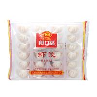 限地区:广州酒家 利口福虾饺  480g
