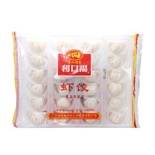 广州酒家 利口福虾饺  480g