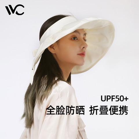 VVC 防晒帽女防紫外线太阳帽子遮阳运动户外空顶遮脸贝壳帽大帽檐