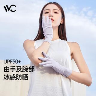 VVC vvc_防晒手套(酷骑版)女士骑车手套