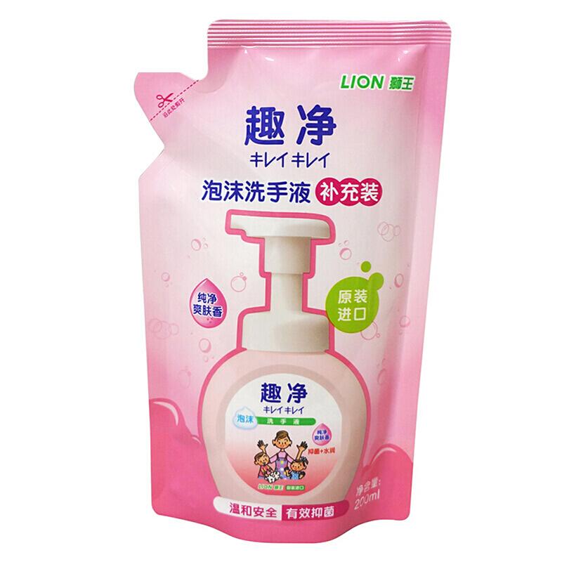 LION 狮王  儿童家用泡沫洗手液 补充装 200ml