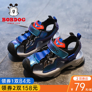 BoBDoG 巴布豆 巴布豆童鞋旗舰男童凉鞋2019夏季新款防滑中大童儿童鞋子沙滩凉鞋