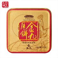 金九月餅 蛋黃白蓮蓉 廣式吳川中秋大餅散裝175g/盒
