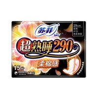 Sofy 苏菲  超熟睡夜用纤巧夜用卫生巾 290mm 15片