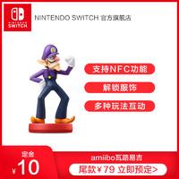 Nintendo 任天堂 超级马力欧派对系列 amiibo 国行