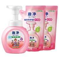 LION 狮王 趣净泡沫洗手液套装(瓶装250ml+替换装200ml*2)