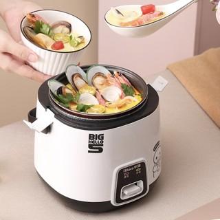 Huaco 华强 CFXB12-B-1 电饭煲 1.8L 黑白色 智能升级款