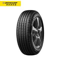 DUNLOP 邓禄普  SP-T1 205/70R14 98H 汽车轮胎