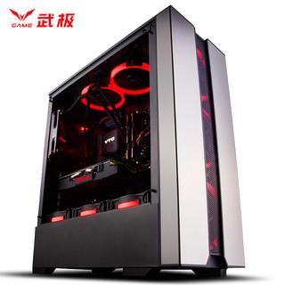 武极 新i7 10700K/七彩虹RTX2060-6G/16G内存/游戏台式吃鸡电脑主机组装电脑