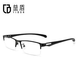 益盾   YIDUN 眼镜办公电竞游戏护目镜眼镜男女款手机平光眼镜近视镜