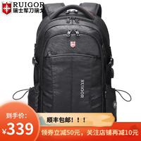 瑞戈 瑞士军刀新款背包商务休闲旅行双肩包