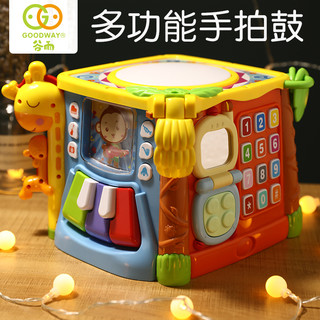 GOODWAY 威马 谷雨六面体儿童早教益智音乐拍拍鼓0-1岁宝宝手拍鼓婴儿玩具6个月