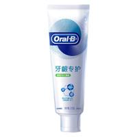 Oral-B 欧乐-B 自愈小白管牙膏 绿茶清新 200g