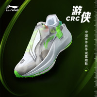 LI-NING 李宁 䨻beng游侠CRC ARHR081 男款缓震跑鞋