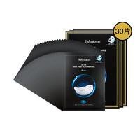 预售:JMsolution 肌司研 燕窝保湿面膜 10片*3