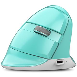 DeLUX 多彩 M618mini 2.4G蓝牙 双模无线鼠标 2400DPI RGB 薄荷绿