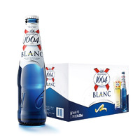 Kronenbourg 1664凯旋 克伦堡凯旋 白啤酒 330ml*24瓶 礼盒装